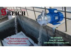 น้ำเสียที่ต้องบำบัดก่อนปล่อยสู่สาธารณะ Dosing pump แบรนด์ EMEC สูบส่งของเหลว
