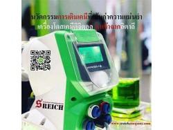 เทคโนโลยีการสูบจ่ายสารเคมี ปั๊มกรด ปั๊มเบส Dosing pump EMEC
