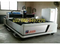 เครื่องตัดเลเซอร์ Fiber Laser (อเมริกา) สนใจสอบถาม แป้ง 086-3497270