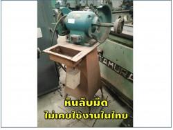 หินลับมีด ไม่เคยใช้งานในไทย ราคาพิเศษ!!! ชมเครื่องจักร โฟล์คลิฟท์ รอก นับ1,000รายการจากญี่ปุ่นwww.paholgroup.com