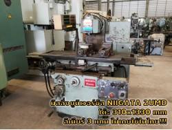 มิลลิ่งยูนิเวอร์ซัล/Universal Milling Machine ไม่เคยใช้ในไทย NIIGATA โต๊ะ 310x1330 ลิเนียร์3แกน ชมเครื่องจักร โฟล์คลิฟท์ รอก นับ1,000รายการจากญี่ปุ่นwww.paholgroup.com