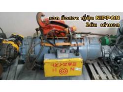 รอกมือสองญี่ปุ่น NIPPON 2ตัน เก่านอกชมเครื่องจักร โฟล์คลิฟท์ รอก นับ1,000รายการจากญี่ปุ่นwww.paholgroup.com