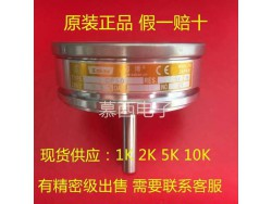 Potentiometer TYPE : CP50 RES : 5K LIN : 0.5 % SAKAE