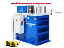 เครื่องปั๊มโลหะแบบแนวนอน  HORIZONTAL PRESS/ เครื่องปั๊มโลหะแบบช่องประตู PORTAL PRESS