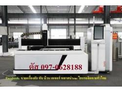 ขายเครื่องตัดเลเซอร์ สามารถรับส่งข้อมูลผ่าน Wifi และการรีโมทผ่าน Wifi สอบถามโทร 097-0628188 ตัส